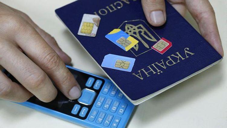 Конец мобильного рабства в Украине 1 мая 2019 Возможность смены оператора с сохранением номера в Украине с 1 мая 2019