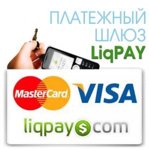 Woocommerce LiqPay плагин - платежный шлюз LiqPay