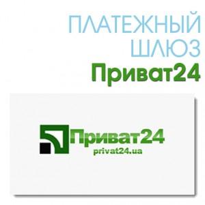 Woocommerce Приват24 плагин - платежный шлюз Privat24